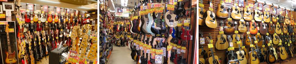 Shimokura Musical Instruments